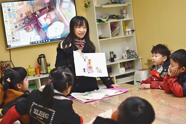 好的美术培训班应该关注孩子哪些教育